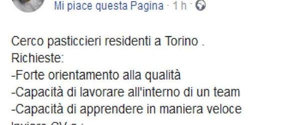 Gazzetta Del Lavoro Offerte Di Lavoro Concorsi Stage