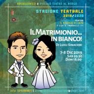 fb_matrimonio_promo