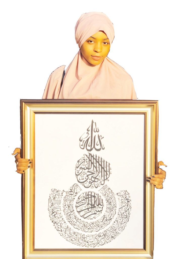 Maryam Aminu: 'How Lockdown Period Made Me An Arabic Calligrapher'