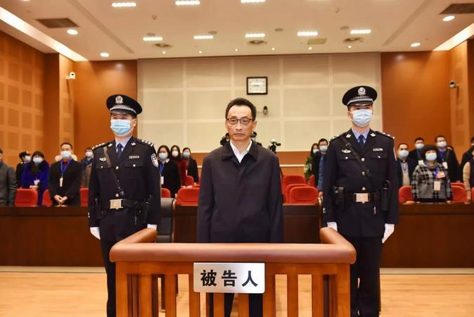 Former vice mayor of Beijing sentenced 15 years behind bars for taking bribes
