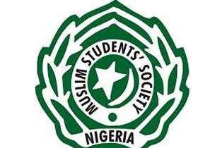Statement from MSSN on Oduduwa Republic