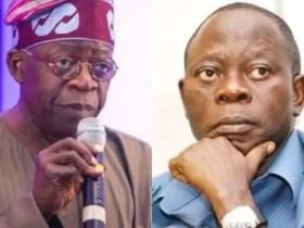 Both Tinubu and Oshiomhole have been involved in godfather-godson battles