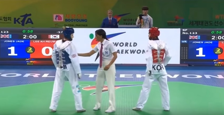 2017 WORLD CHAMPIONSHIPS: JADE JONES' SEMI FINAL