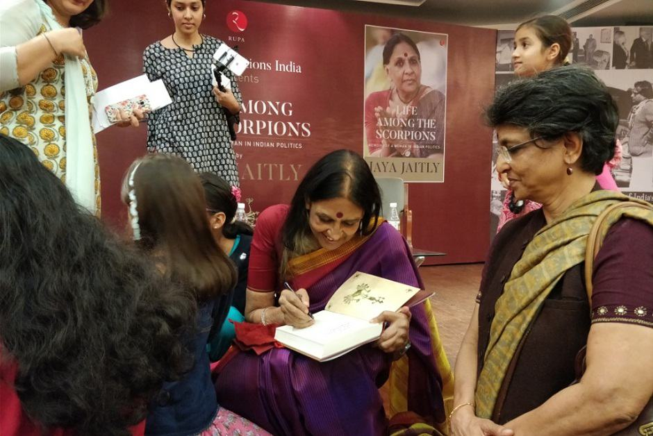 Jaya Jaitly Life Among The Scorpions Rupa Publications