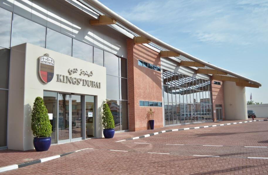 Kings School Dubai Careers and Jobs 2019 Apply Now
