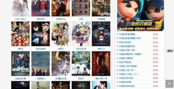 韓劇網站 ptt| 還有哪些追劇網站活著?