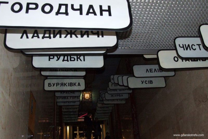 nazwy wysiedlonych wsi w Muzeum Czarnobylskim w Kijowie