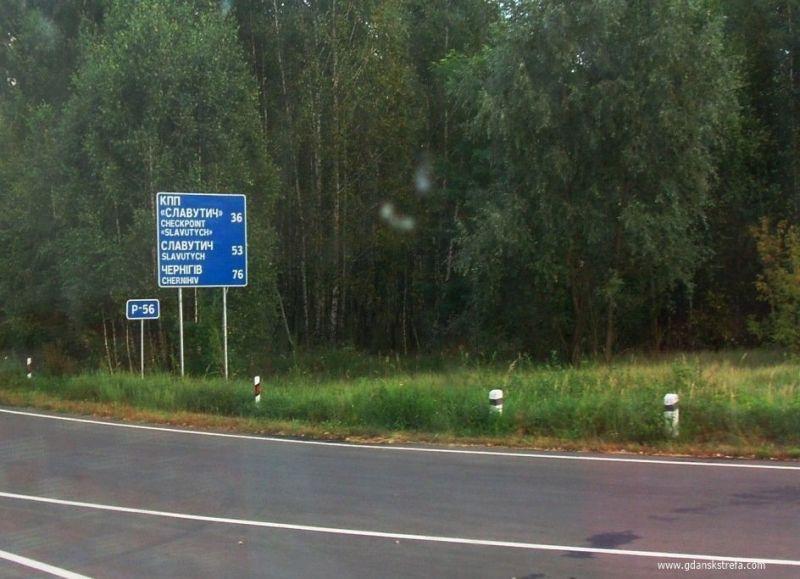 droga do Sławutycza