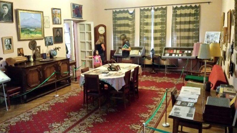 Muzeum Wiktora Ambarcumiana