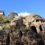 Jaskinie pod miastem