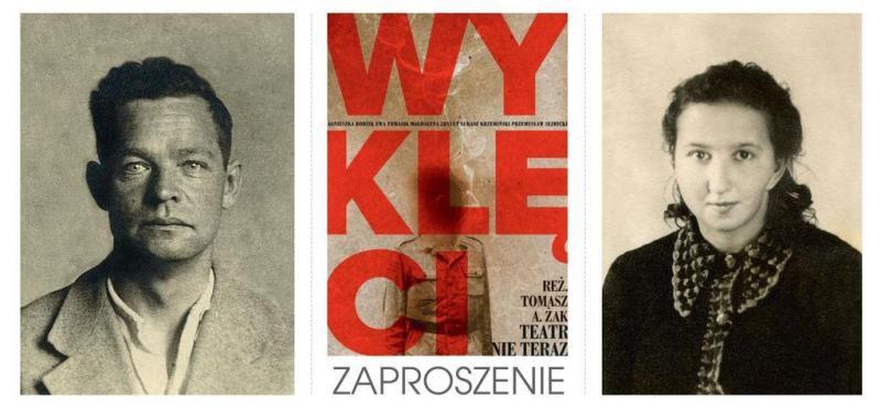 """Obchody 72. rocznicy śmierci """"Inki"""" i """"Zagończyka"""""""