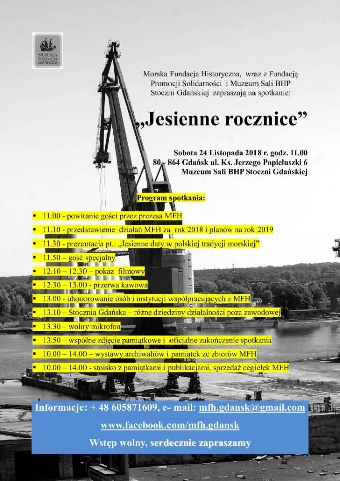 MFH plakat Jesienne rocznice 24 XI 2018