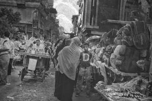 Chan al-Chalili suk Kair