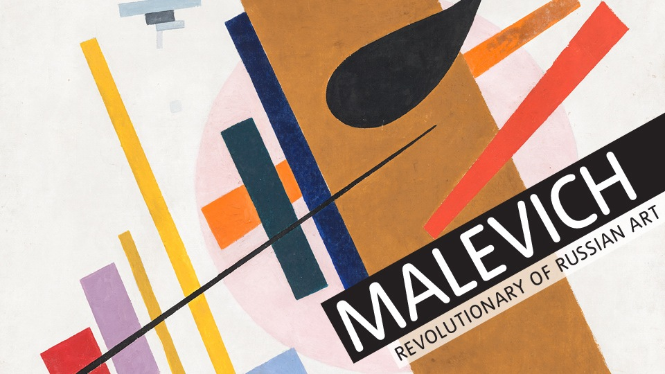 Malevich at Tate Modern GDC interiors review