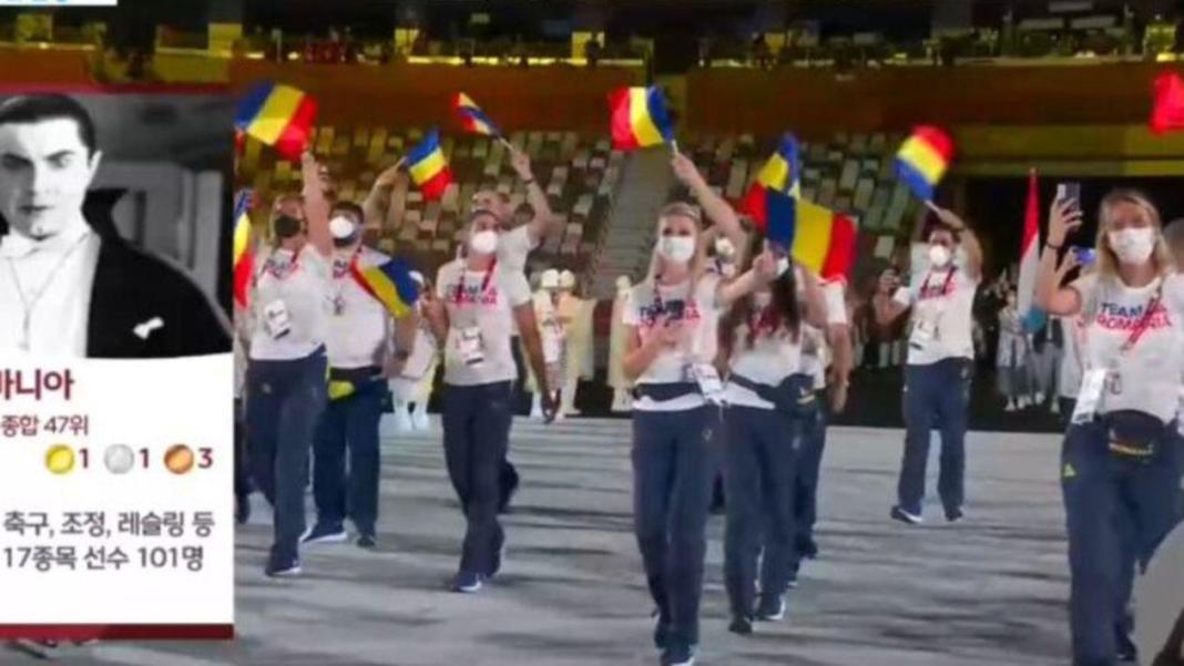 Delegația României la Jocurile Olimpice de la Tokyo, prezentată de televiziunea sud coreeană MBC. Sursa foto: Twitter