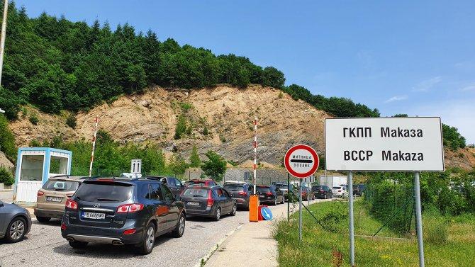 Sfaturi pentru românii care merg cu mașina în Grecia
