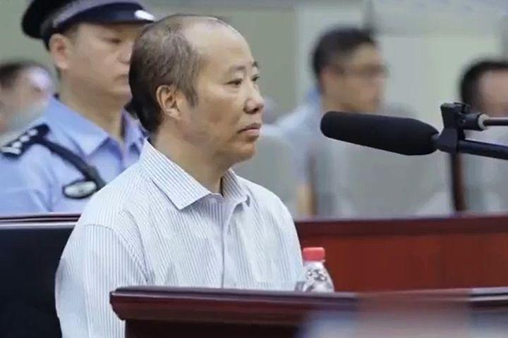 Fostul rege al lichiorurilor din China, condamnat la închisoare pe viaţă
