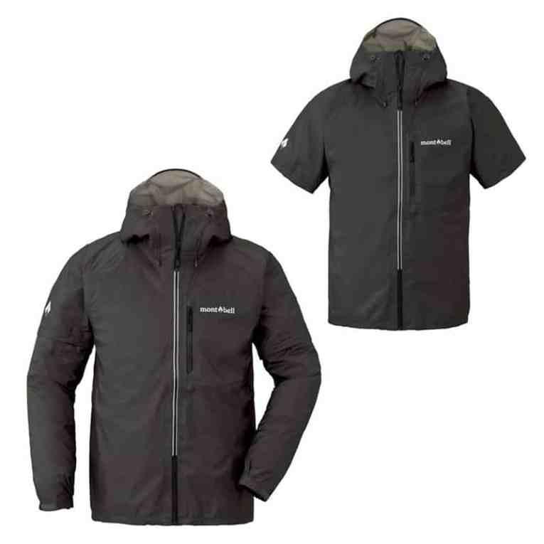 Montbell Convertible Rain Jacket