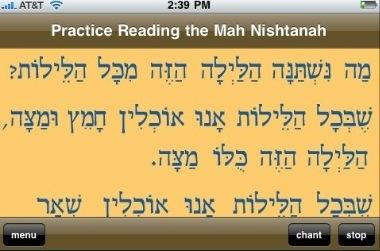 iMahNishtanah: An iPhone App to Prep for Passover  iMahNishtanah: An iPhone App to Prep for Passover  iMahNishtanah: An iPhone App to Prep for Passover