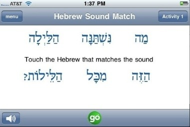 iMahNishtanah: An iPhone App to Prep for Passover  iMahNishtanah: An iPhone App to Prep for Passover  iMahNishtanah: An iPhone App to Prep for Passover  iMahNishtanah: An iPhone App to Prep for Passover  iMahNishtanah: An iPhone App to Prep for Passover  iMahNishtanah: An iPhone App to Prep for Passover  iMahNishtanah: An iPhone App to Prep for Passover  iMahNishtanah: An iPhone App to Prep for Passover  iMahNishtanah: An iPhone App to Prep for Passover