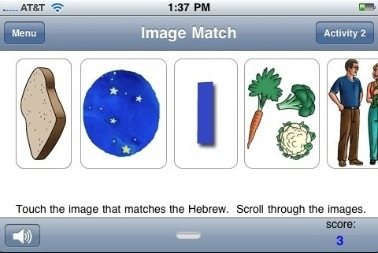 iMahNishtanah: An iPhone App to Prep for Passover  iMahNishtanah: An iPhone App to Prep for Passover  iMahNishtanah: An iPhone App to Prep for Passover  iMahNishtanah: An iPhone App to Prep for Passover  iMahNishtanah: An iPhone App to Prep for Passover  iMahNishtanah: An iPhone App to Prep for Passover  iMahNishtanah: An iPhone App to Prep for Passover  iMahNishtanah: An iPhone App to Prep for Passover  iMahNishtanah: An iPhone App to Prep for Passover  iMahNishtanah: An iPhone App to Prep for Passover