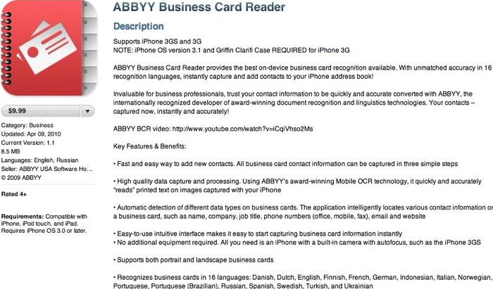 Abbyy business card reader iphone app review geardiary geardiary abbyy business card reader iphone app review colourmoves