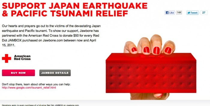 Ways to Help Japan Earthquake & Tsunami Victims: Jawbone & John Zorn Relief Efforts