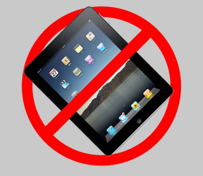 To iPad or Not to iPad?