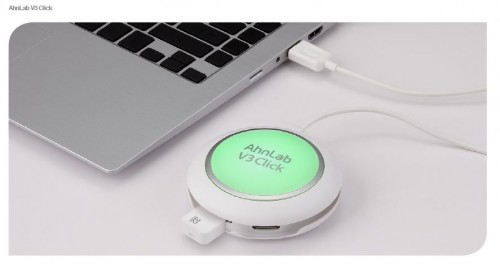AhnLab Introduces the V3 Click, the First-to-Market Personal Security Device for PCs