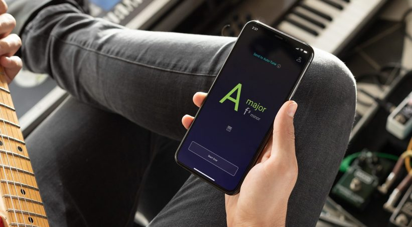 Antares Auto-Key Mobile