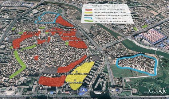 kashgar-map.jpg