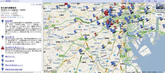 Japan Earthquake Shelter Map