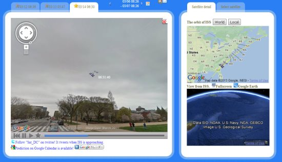 sightspacestation.jpg