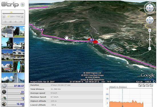 @trip in Google Earth Plugin