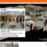 Google Earth plugin showcase: National University of Singapore Library