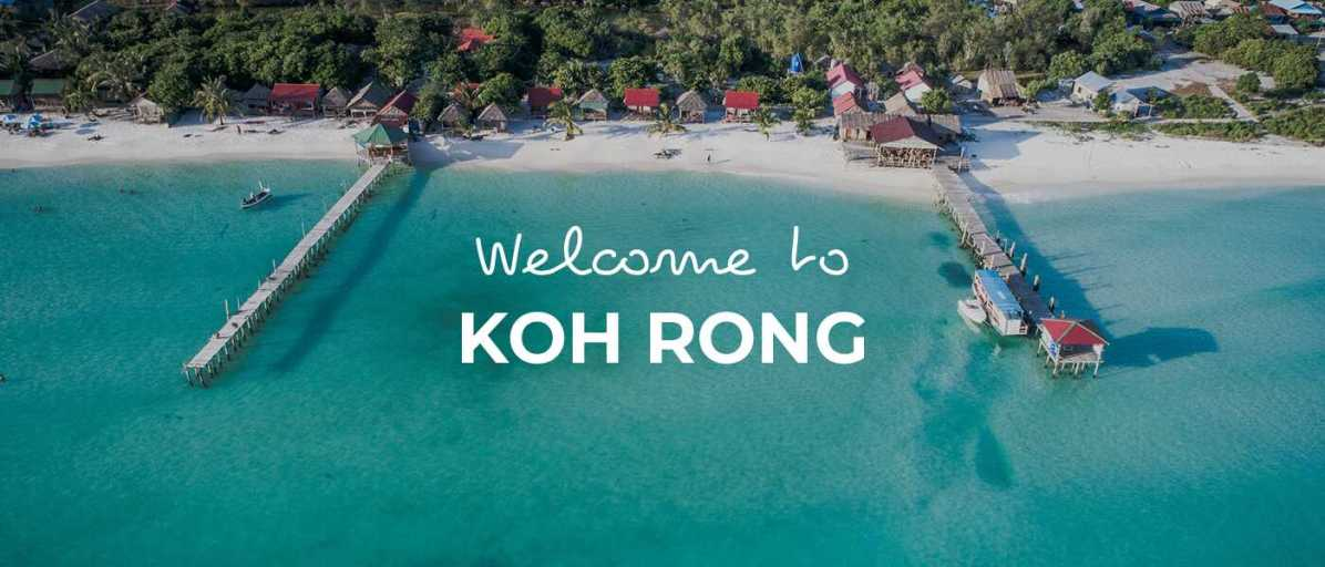 Koh Rong cover image