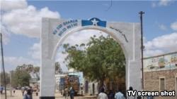 baladwayn