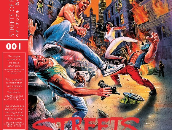 DATA DISCS – Streets of Rage and Shenmue Vinyl Soundtracks
