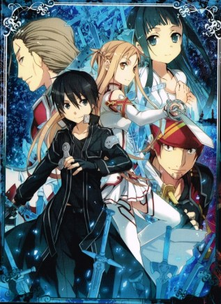 Illustration de l'anime aincrad de sword art online