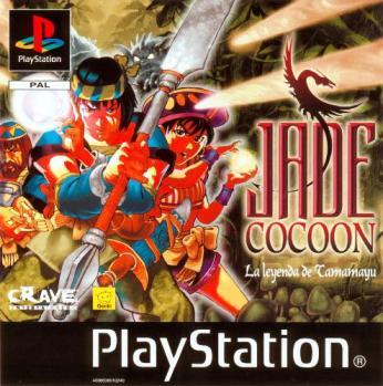 Jade Cocoon jaquette