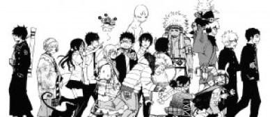 ...et une petite planche noir-blanc qui regroupe les différents personnages des nouvelles présentées dans ce manga