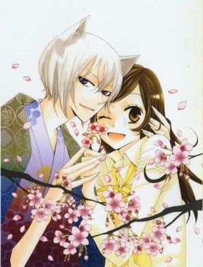 Comme toujours, l'auteure nous propose des planches colorées au début de chaque manga