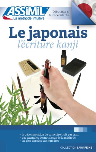 Le japonais - l'écriture kanji - Assimil