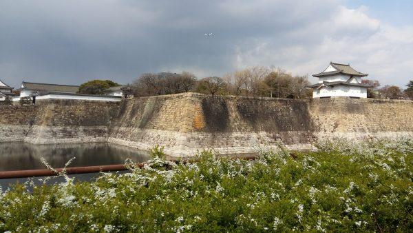 Murailles Chateau Osaka