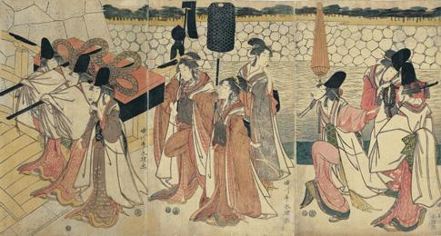 daimyōs
