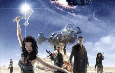 Détail de la pochette DVD de Serenity