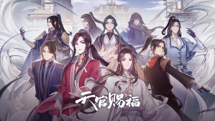 Les personnages de Heaven's official blessing