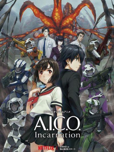 A.I.C.O. -Incarnation- Affiche