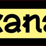 Arrêt de commercialisation chez Kana - 1er mars 2019