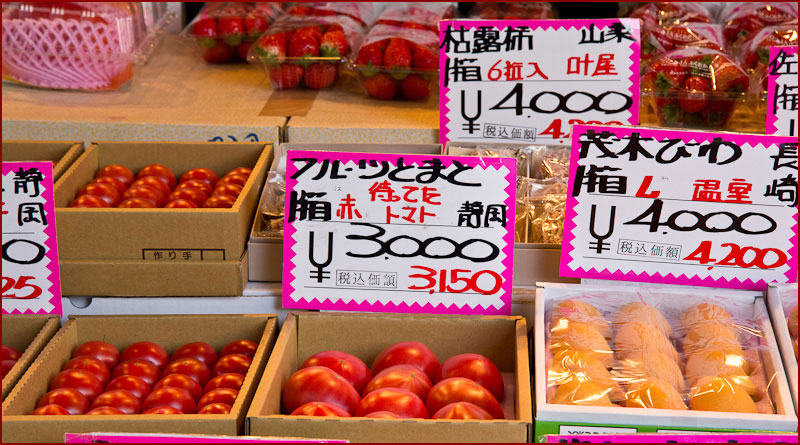 les fruits au Japon